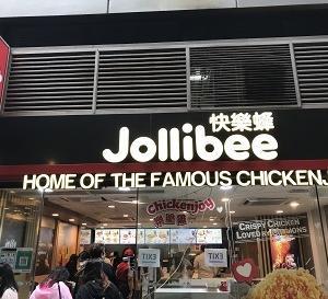 旨し!フライドチキンの「ジョリービー」と、マックの焼肉ライスバーガー☆Jollibee in Central Hong Kong