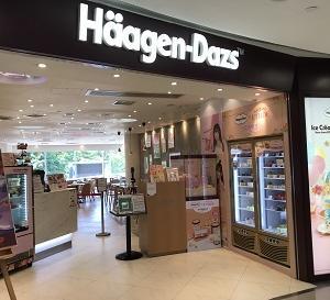 冷蔵庫なしで過ごした2週間と香港のハーゲンダッツ☆Haagen-Dazs in Hong Kong
