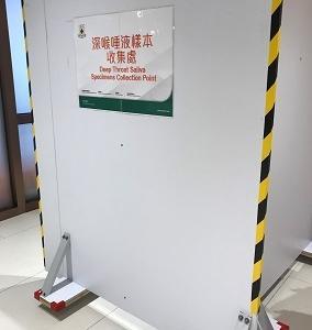 サナトリウム病院でPCR検査を受ける☆PCR Test at Hong Kong Sanatorium & Hospital