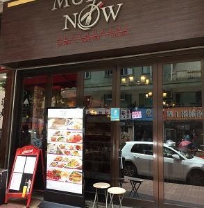 大埔のリーズナブルな洋食屋さんとエレベーターが停まった話☆Munch Now, A Reasonable Western Restaurant  in Tai Po