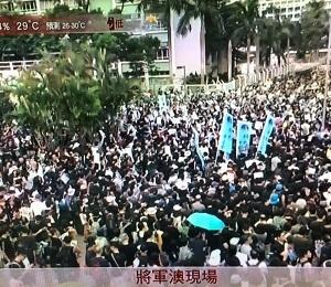 【逃犯条例】2019年8月4日 (日) 将軍澳 最新デモ情報☆The Latest Update of Rally and Demo March in Tseung Kwan O