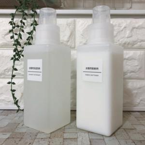 無印良品の新製品「衣類用洗剤」と「柔軟剤」の使い勝手を徹底検証!