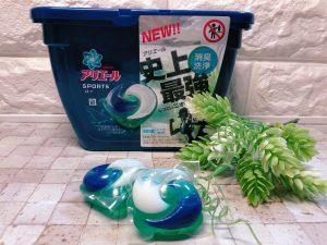 アリエール SPORTS「ジェルボール3」と「液体洗剤」史上最強消臭洗浄は本当なのか!