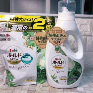 ボールド「ボタニカ」ジェルボール VS 液体洗剤 実際に使ってみた感想と汚れ落ち実験