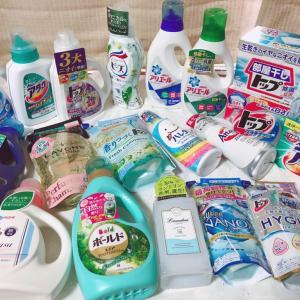 【2019年版】洗濯洗剤の洗浄力ランキング!21種類洗い比べ