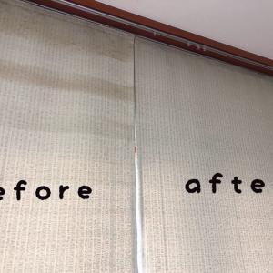 「オキシクリーン」「エマール」「ハイベック 」カーテンを洗うのはどれが最適?
