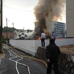 火事の恐ろしさ目の当たりにしました。