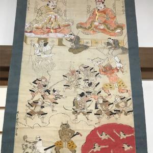 【地獄絵図】正法禅寺の十王尊仏図(六道絵)に関するレポート