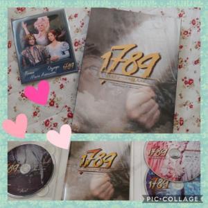 「1789-バスティーユの恋人たち-」DVDキターー!!