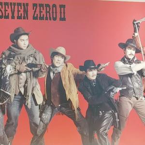シアタークリエ「CLUB SEVEN ZEROII」観ました!