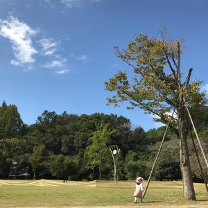 生田緑地へ行ってみた