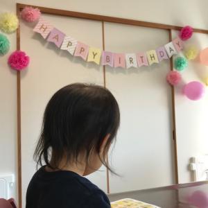 2歳になりました