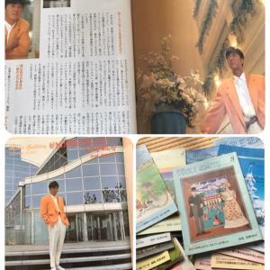 38歳の西城秀樹さんにインタビューした記事が見つかった❣️