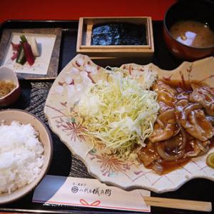 【グルメ:祇園】 八代目儀兵衛の絶品土鍋炊きご飯