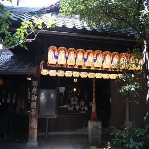 【観光:新京極】 染殿地蔵