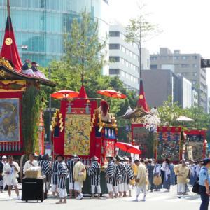 【祇園祭】 山鉾巡行 (後祭)