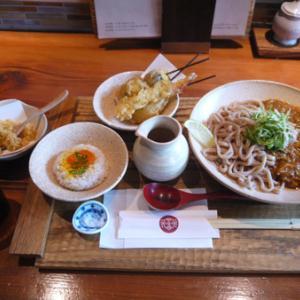 【グルメ:烏丸】 京都四条くをん のキーマかしわうどん