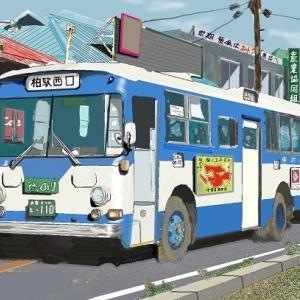 幼稚園と路線バスの思い出