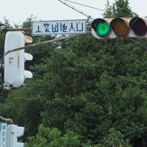 野田市駅~工業団地入口線とひなびたバス折返場