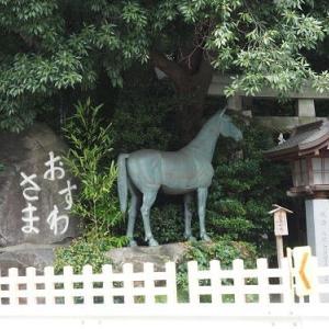 柏07と駒木諏訪神社の思い出
