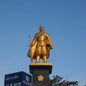 【報告】岐阜で大人の遊びしてきました ぐへへへへへ