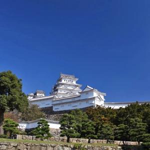 愛知 → 兵庫 → 大阪 旅行してきました 1