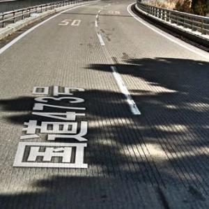 バイクにとって縦溝道路は怖さしかない