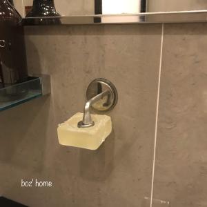 お風呂のNEWアイテム!ダルトンのソープホルダー