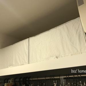 IKEAの新商品STUKで寝具類の整理