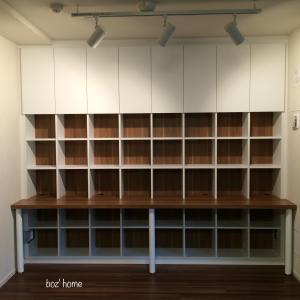 造作本棚のプチリフォーム【before】