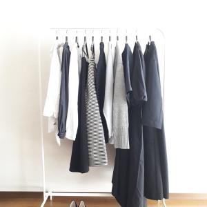 【ミニマリストの少ない服・2019最新版!】素直な気持ち。この部屋が好きだから、好きな服を着て過ごしたい、という気持ち。