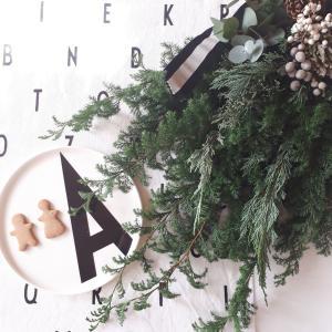 【森のような Noël。「命」を飾ること。】ミニマリストのミニマルホリデー。ミニマル・メリークリスマス。