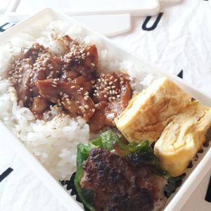 【短いブログを書いてみる】ミニマリスト界隈で噂の「藤井弁当」を作ってみた、のお話。