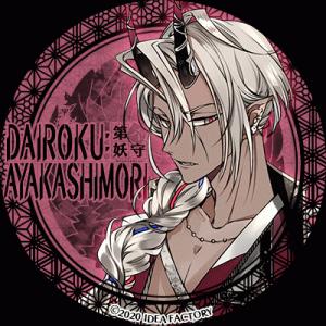 【DAIROKU:AYAKASHIMORI】個別感想②(悪虂王/湫)