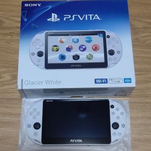 予備のPS Vita買ったった