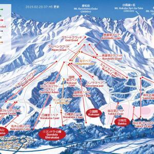 本日晴天!白馬八方尾根スキー場!トップシーズンに多発するゴンドラやリフトの強風運休?