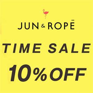 JUN AND ROPE(ジュンアンドロペ)のセールがあるよ!週末10%オフ!