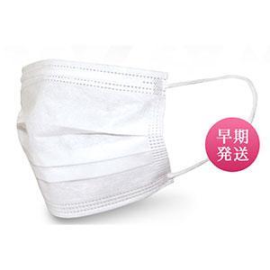 不織布マスクの在庫がある通販サイト