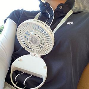 手ぶらで使える携帯扇風機を出動させた