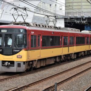 梅雨の中休み京滋乗り鉄1京阪は110周年