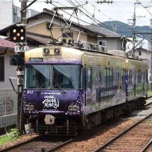 梅雨の中休み京滋乗り鉄2来えへんやん!