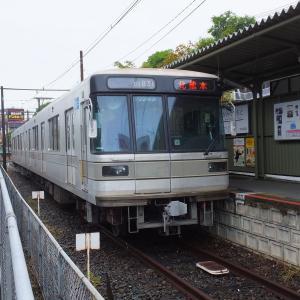 令和幕開け九州乗り鉄2やっぱ、くまモン!