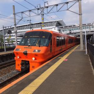 令和幕開け九州乗り鉄9ハンバーガーを食べよー!