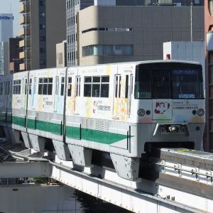 令和幕開け九州乗り鉄11小倉モノレール
