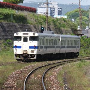 令和幕開け九州乗り鉄12筑豊の旅
