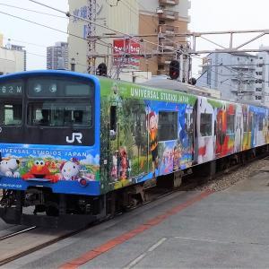 大阪環状線201系引退
