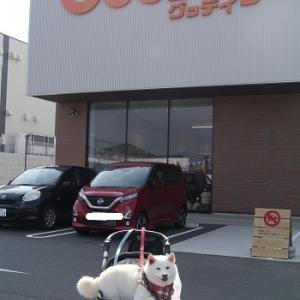 犬吉猫吉OW~inグッディひびきの店