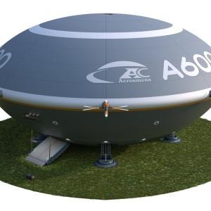 エアロスメナ A600 エアロプラットフォーム