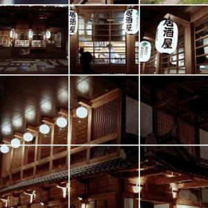 日本料理店 Furusato Izakayaオープン!!