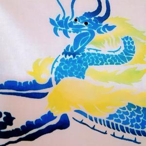 6月1、4日☆自然の中で龍神様と繋がる瞑想会